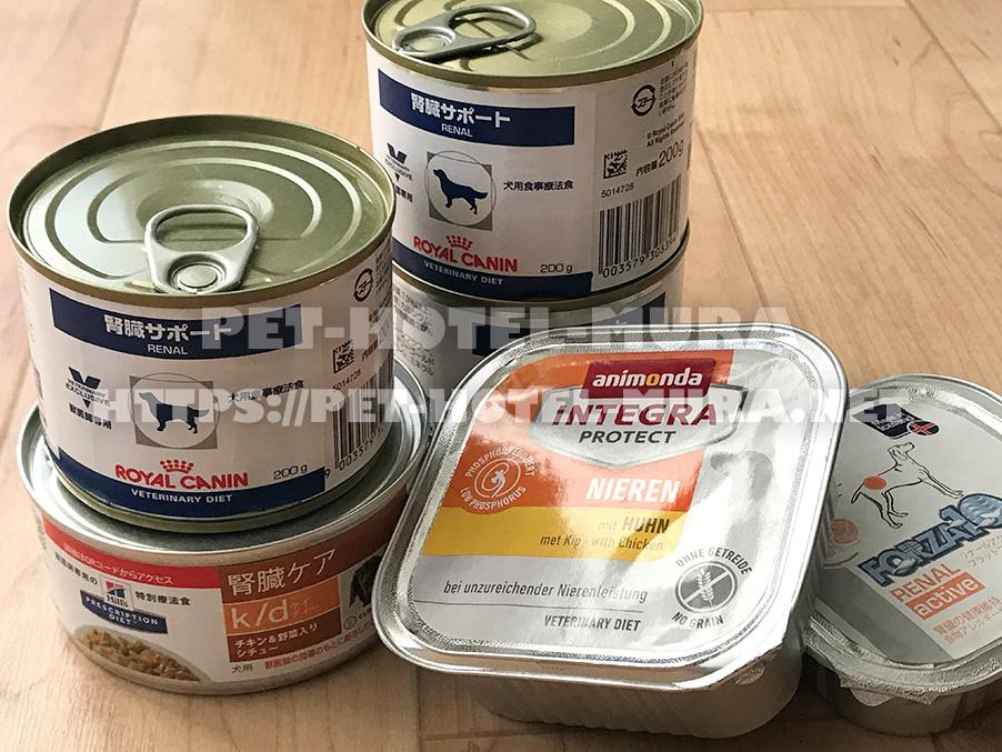 腎臓病の犬用のドッグフード療法食(ウェットタイプ)