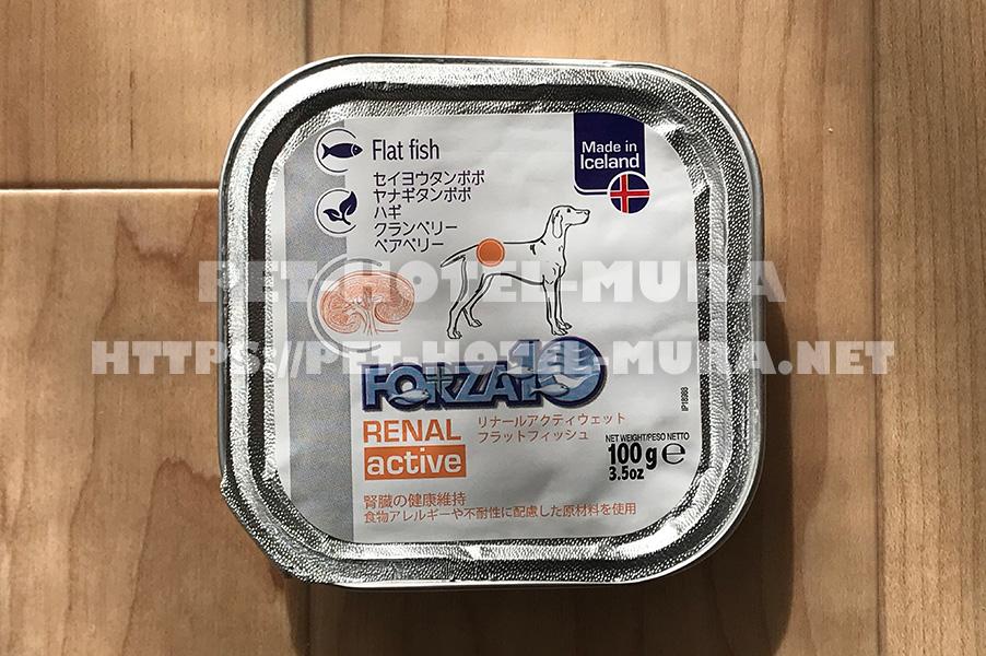 腎臓病の犬用の療法食「FORZA10 RENAL active(フォルツァ10 リナールアクティウェット フラットフィッシュ)」